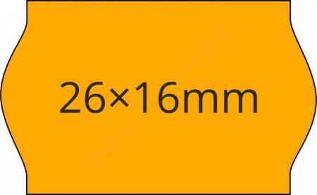 26x16mm eredeti Olasz FLUO narancs árazócímke (1000db/tek)