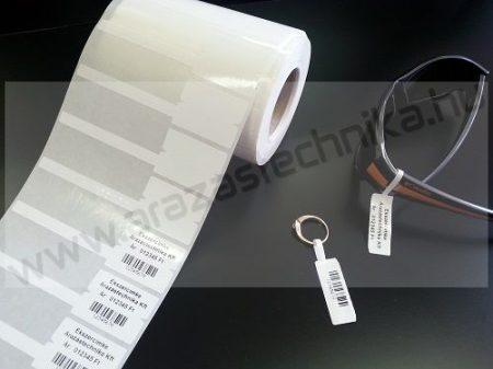 Ékszercímke 100x26 mm (nyomtatható felület: 36×13mm)