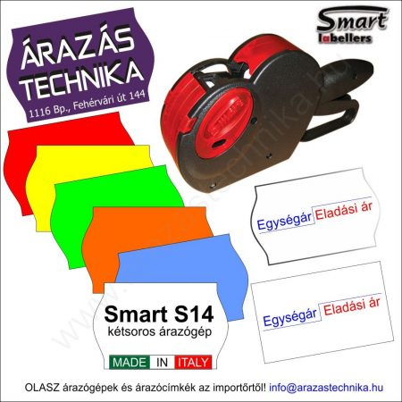 Smart S14 árazógép