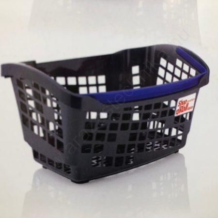 Bevásárló kosár 20L - Design COLOR - KÉK fül