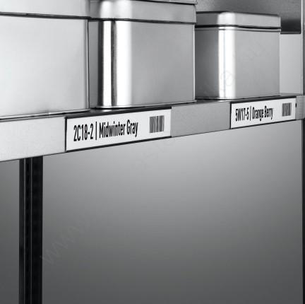 Mágneses ársín C-Profil 200×20mm (1713-58)