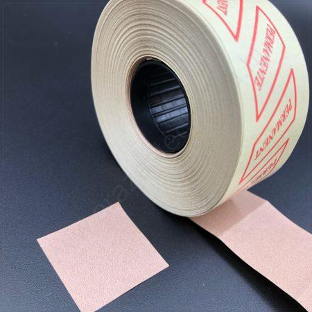 29x28mm  natúr árazócímke (700db/tek)